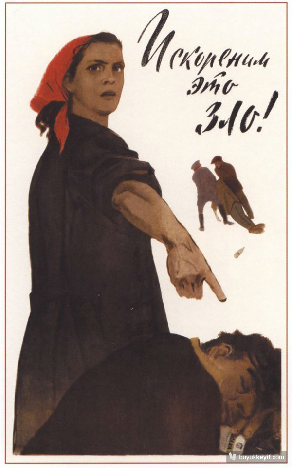 Eradicate-this-evil-1959