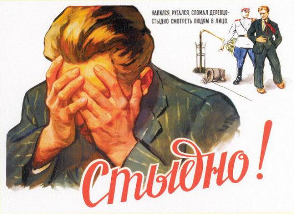 Its-a-shame-Н.-1958