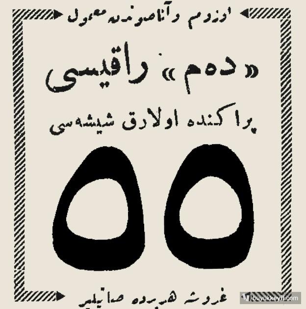 DEM RAKISI - 3 EKIM 1927 - MILLIYET